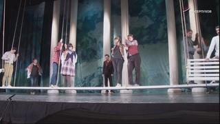 Новый театральный сезон открывается 29 сентября премьерой спектакля «И бросился к ее ногам»