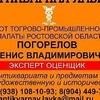 Antikvarnaya Lavka