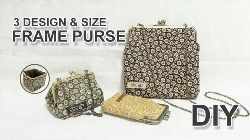 미싱없이 파우치와 가방만들기 프레임 다는법 DIY frame purse 소잉타임즈