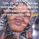 Фотоальбом Моисеи Казаченко