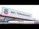 Підозрюваного у вбивстві що трапилося на вулиці Чорновола взяли під варту