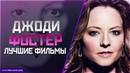 Бруклин 9 9 Brooklyn Nine Nine 2 сезон 4 серия смотреть онлайн или скачать