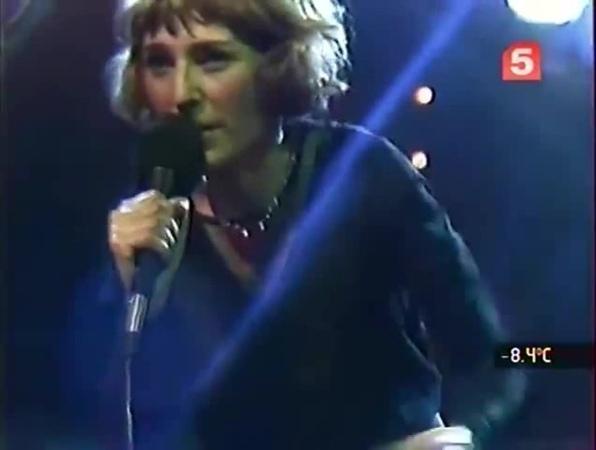 Жанна Агузарова и гр.Браво - Ленинградский Рок-н-Ролл