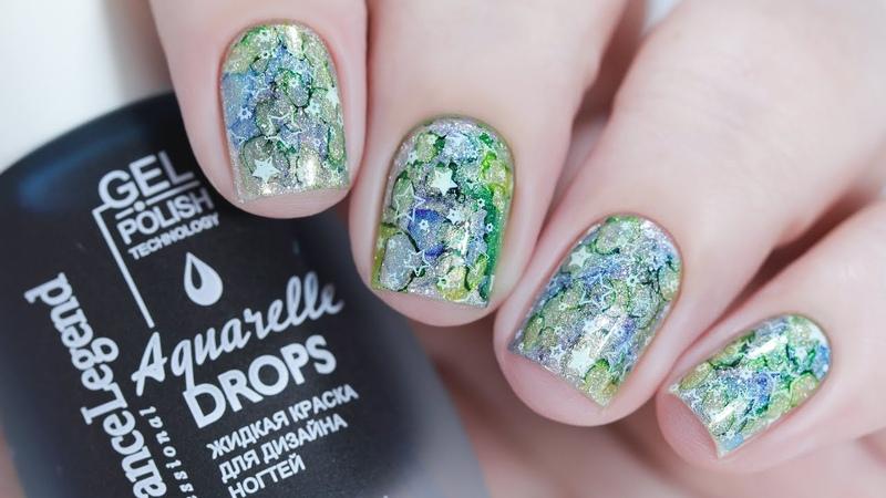 Aquarelle Drops Nail Art Dance Legend