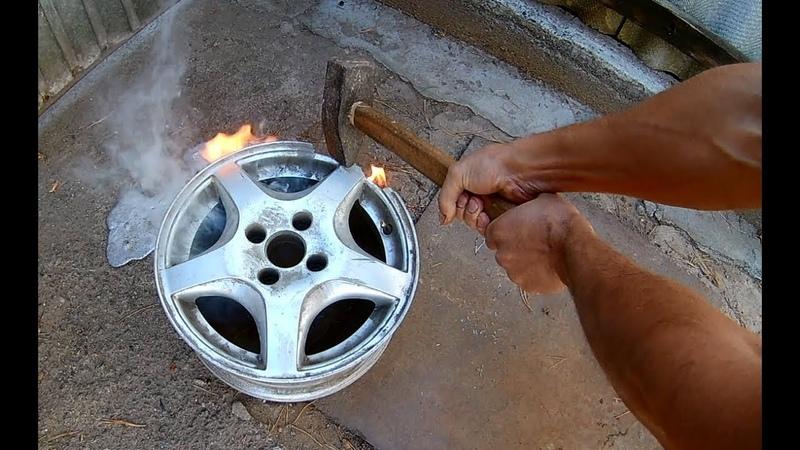 Расплавил автомобильный диск