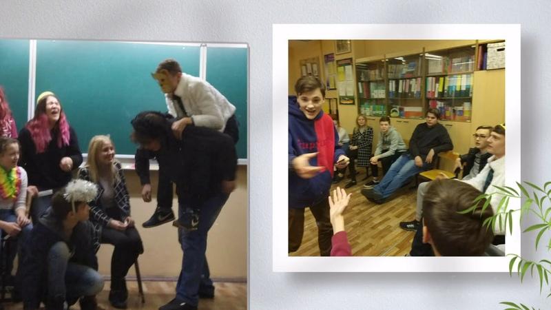 МБОУ СОШ №9 г Чехов Выпуск 11 класс Дело было вечером