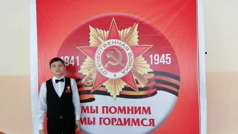 75УтроПобедыМОУсош12Балашов Комяк Артём 3А
