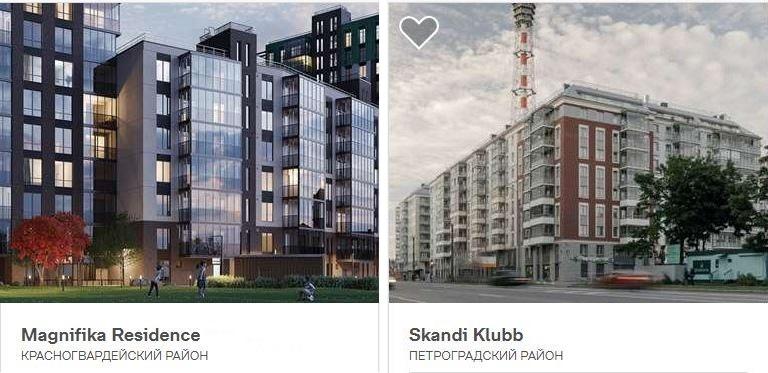 Особенности продвижения разных классов жилья — на примере ЖК застройщика Bonava, изображение №2