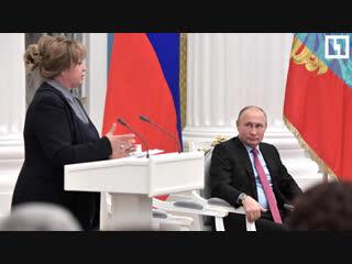 Путин на встрече с членами цик
