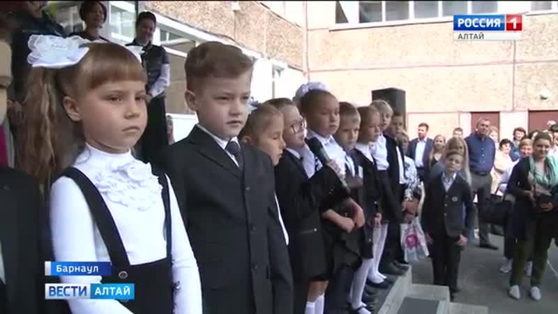 День знаний в 42-й гимназии Барнаула_ как это было