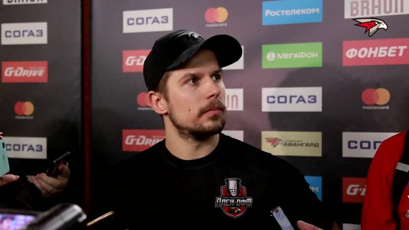 Сергей Широков после победы над Салаватом Большинство Совершенству нет предела