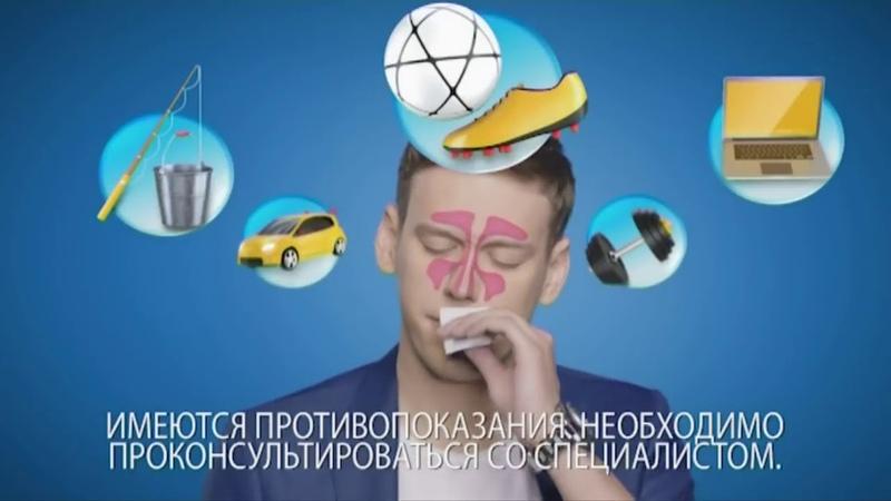 Реклама Тизин Насморк тормозит мысли