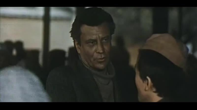 Черная береза (1977) (Беларусьфильм) 2 серия