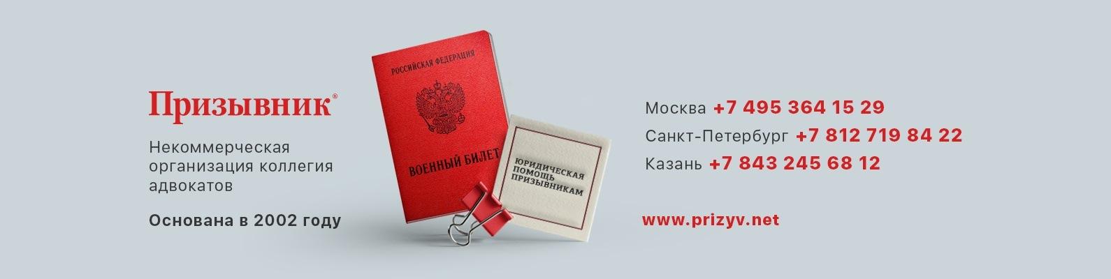 Гдеделают патент на работу граждане узбекистана в самаре