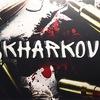 ТИПИЧНЫЙ  ХАРЬКОВ  | Counter Strike 1.6
