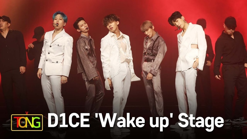 (ENGSUB) [4K] D1CE(디원스) 'Wake up'(깨워) Showcase Stage 쇼케이스 무대 (우진영, 박우담, 김현수, 정유준, 51