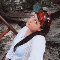 Ирина Ловилова