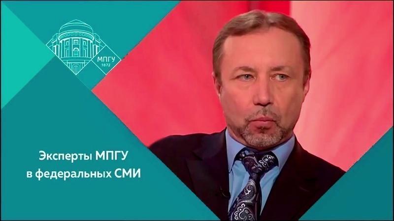 Профессор МПГУ Г.А.Артамонов на радио Спутник в программе Тема дня. Фаворитизм: Анна Монс