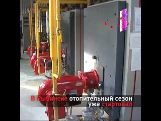 Стало известно, когда в Ярославле включат отопление
