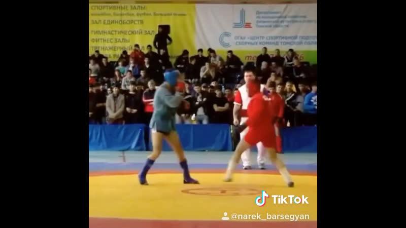 🔴 Narek Barsegyan - Боевое Самбо - Томск
