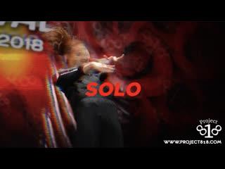 ⭐️ project818 summer dance festival & convention 2019 ⭐️ solo