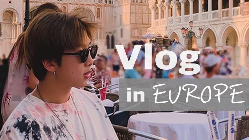 [VLOG] RM | 9일간의 유럽 여행기 미술관투어 친구랑룰루랄라