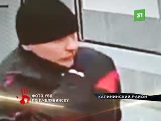 Челябинские полицейские разыскивают подозреваемого в совершении тяжкого преступления