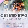 Crime-RPG | Играй в GTA San Andreas по сети