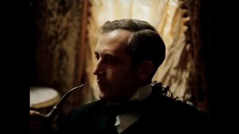 История Ленфильма 1980 год Приключения Шерлока Холмса и доктора Ватсона 3 фильм 1 и 2 серии