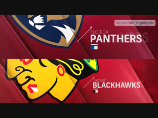 Florida panthers vs chicago blackhawks dec 23, 2018 highlights hd