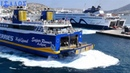 Superrunner – Άφιξη στην Πάρο (Arrival at the port of Paros)