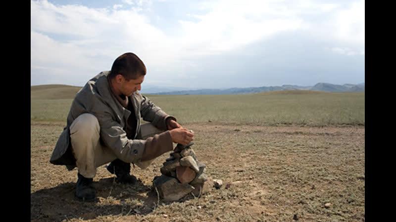 «Дикое поле» | 2008 | Михаил Калатозишвили | Россия | драма