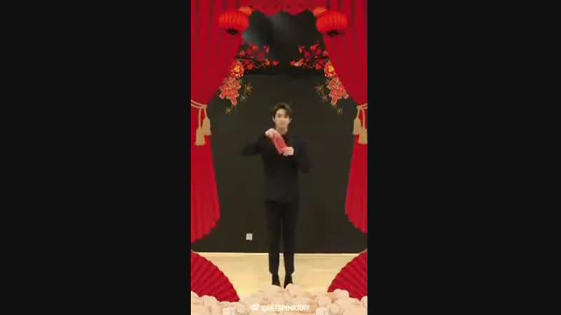 [190121] Weibo YueYue