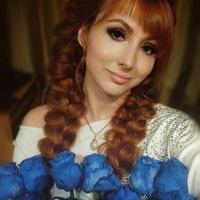 Алена Силаева