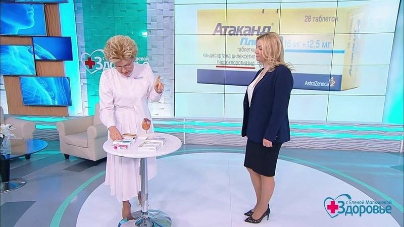 Запрещенные лекарства отдавления иот кашля Здоровье Фрагмент выпуска от13 10 2019