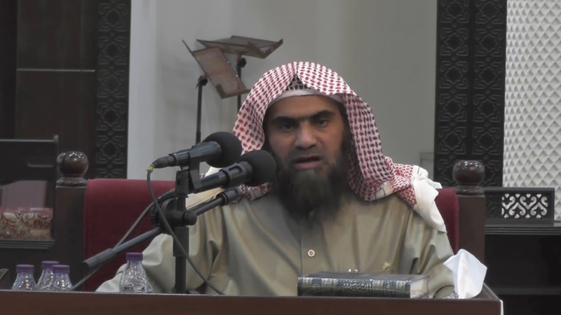 Сразись со своей душой Шейх Халид аль Фулейдж
