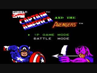 Captain America (DENDY)