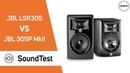 JBL 305P MkII vs JBL LSR305 Sound test