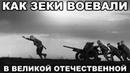 Блатная армия Как зеки воевали в Великой Отечественной войне