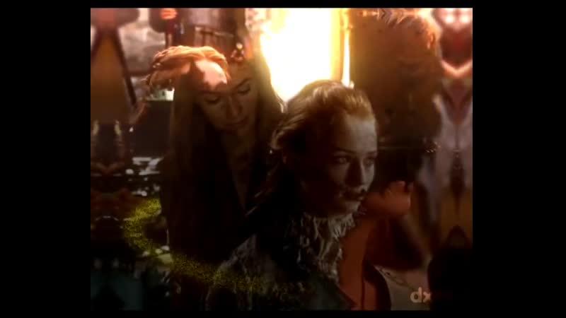 Cersei Lannister Sansa Stark || Серсея Ланнистер Санса Старк