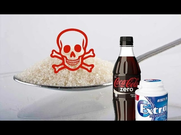 Aspartam giftig und trotzdem toleriert