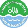 """НП """"Бра́славские озера"""""""