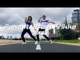 Poke ft bram krikke oeff   chore by maks karakulin and mihailova tanya