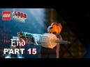 Pahlawan Kita Emmet - The LEGO Movie Videogame