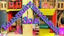 Большой кукольный дом Куклы Анна и Эльза