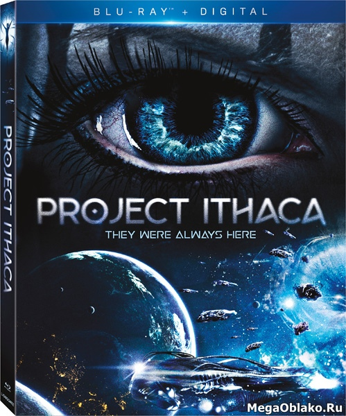 Проект «Итака» / Project Ithaca (2019/BDRip/HDRip)