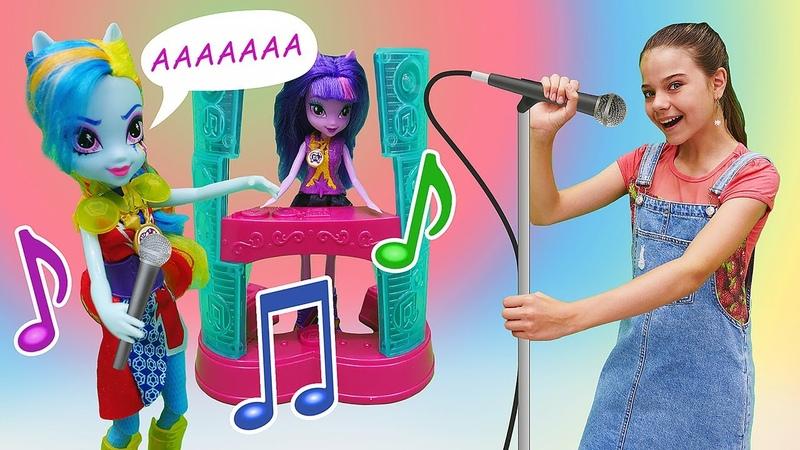 Девочки из Эквестрии готовят концерт! - Литл Пони в Салоне Красоты. Игры одевалки и макияж.