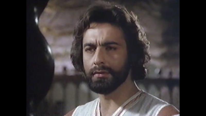 Der Dieb von Bagdad DE 1978 mit Kabir Bedi