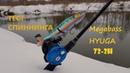 Удилище Megabass HYUGA 72-2H Тест на Воде!