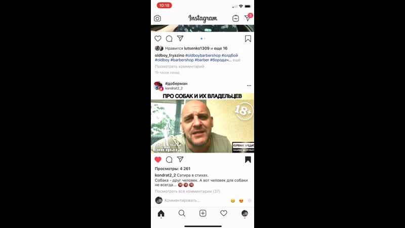 VIDEO-2019-09-02-13-50-27.mp4